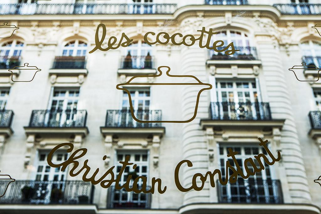 Sofitel arc de triomphe paris recrute commis de salle for Offre d emploi commis de cuisine paris