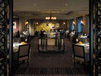 Restaurant Gastronomique l\'Abeille**