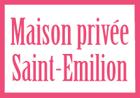 Maison priv�e � Saint-Emilion  Saint Emilion France